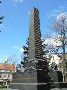 Пам'ятник Кутузову у Болеславці