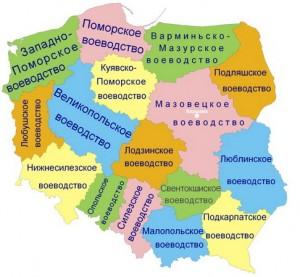 Воєводства Польщі
