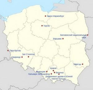 Катра розположення об'єктів Світової спадщини ЮНЕСКО Республіки Польща