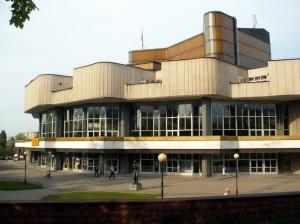 Центр культури - Кельце