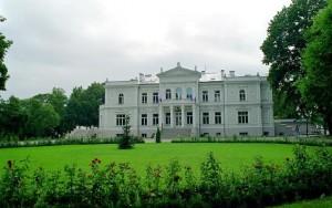 Палац Любомирських. Білосток