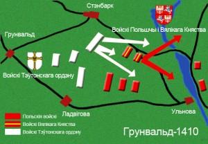 Відступ військ Великого Князівства Литовського