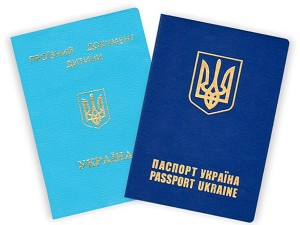 Закордонний паспорт дитині