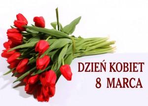 Міжнародний жіночий день 8 Березня
