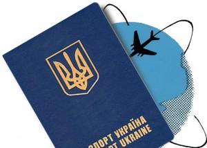 Що робити якщо вкрали паспорт за кордоном?