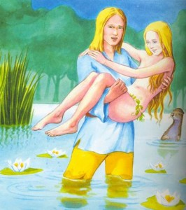 Легенда про Варса і Саву