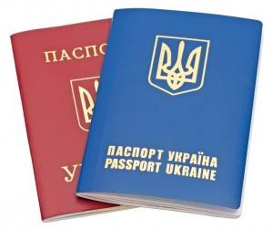 Якщо закордонний паспорт недійсний, а віза відкрита