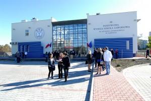 Державний університет ім. Шимона Шимоновіца в місті Замость