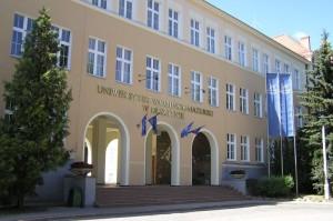 Ректорат Вармінсько-Мазурського університету