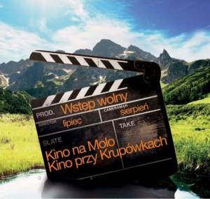Польські фільми. Топ 5