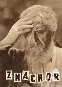 Мелодрама «Знахар»