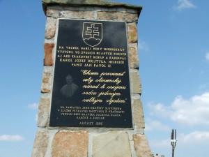Пам'ятник Іоанну Павлу II. Бабя Гура