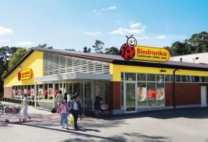 Супермаркет Бедронка