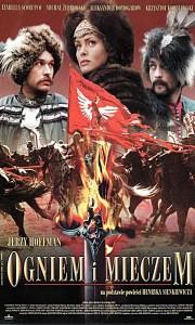 Фільм Ogniem i mieczem (Вогнем і мечем)