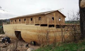Ноїв Ковчег в Плавні