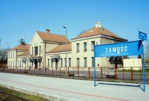 Станція Замосць