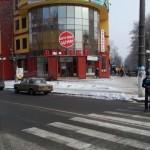 Візовий центр м. Вінниця
