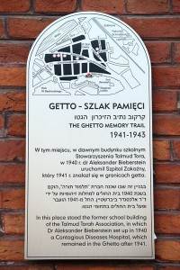 Єврейське гетто Кракова