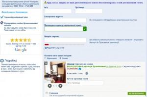 Забронювати готель в Польщі