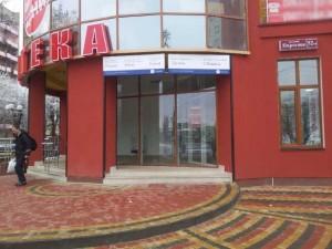 Візовий центр у Вінниці