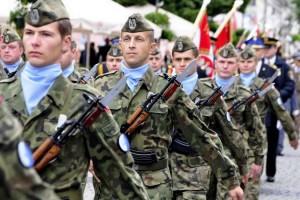 День Війська польського і 95-та річниця Варшавської битви