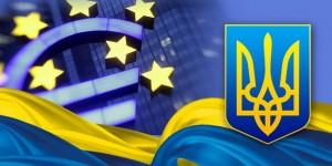 Безвізовий режим України з ЄС. Умови та можливості