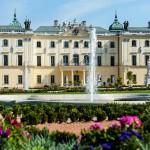 Фонтан. Палац Браницьких у Білостоці