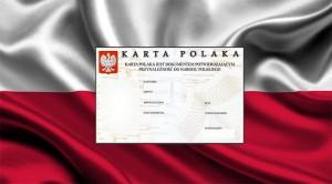 Що дає Карта поляка. Поправки 2016 року