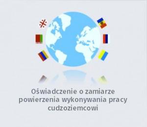 Як у Польщі зробити освядчення на роботу
