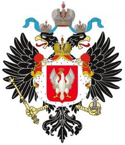 Герб Королівства Польського 1815-1830 рр