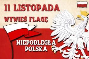 11 листопада. День незалежності Польщі