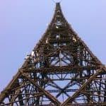 Радіостанція в Глівіце