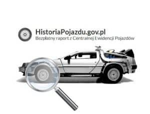 Перевірка автомобіля через інтернет