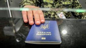 Робота у Польщі по біометричному паспорту