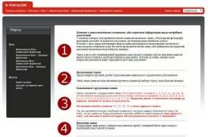 Подача документів на візу у Польщу знову можлива